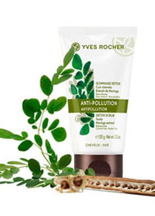 Крем-гоммаж для шкіри голови детокс і відновлення yves rocher 150 мл