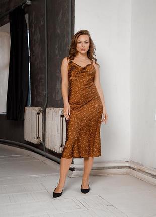 Платье-комбинация в мелкий горошек