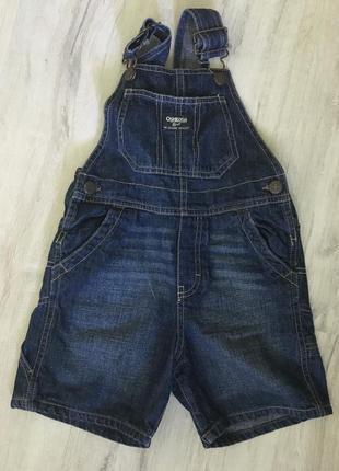 Комбенизон джинсовый oshkosh