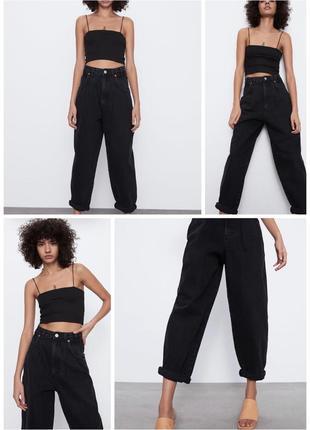 Чёрные джинсы slouchy zara новые с биркой