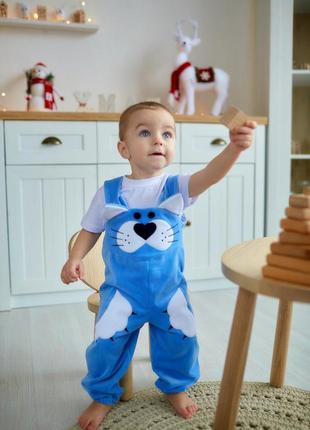 Комбинезон-брюки для малышей, унисекс комбез деми, весняний комбінезон