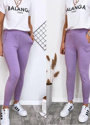 🔝 лиловые спортивные штаны 🔝 цвета 🌈 качество 👍 супер цена