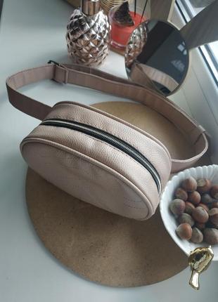 Классная сумочка на пояс