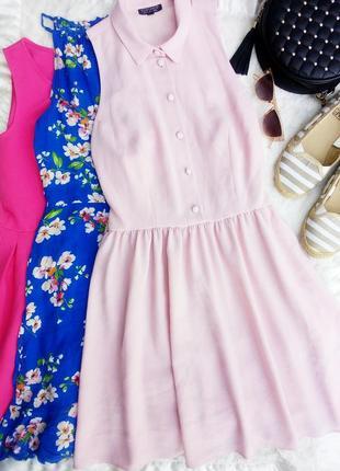 Пудровое платье рубашка пышное с вырезами на пуговицах юбка солнце фактурное