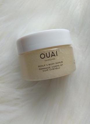 Ouai scrub/скраб для тіла/цукровий скраб/скраб для шкіри голови/сахарный скраб