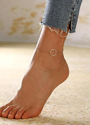 Браслет на ногу ланцюжок з колечком / браслет на ногу цепочька с кольцом
