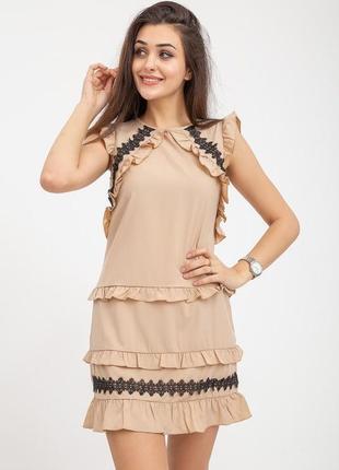 Сарафан / платье с рюшами / бохо