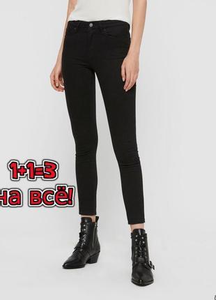 🌿1+1=3 фирменные черные узкие зауженные джинсы скинни marks&spencer, размер 44 - 46