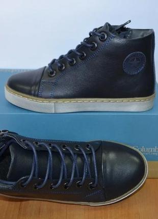 Подростковые ботинки фирмы broni5 фото