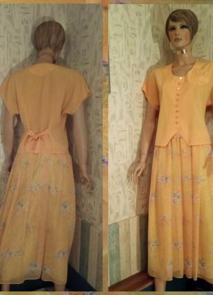 Премиум-класс пошив. новый элегантный солнечный летний костюм: юбка-макси и блуза