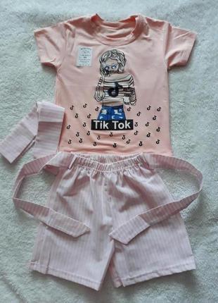 Летний комплект футболка шорти солоха 98-128 рост