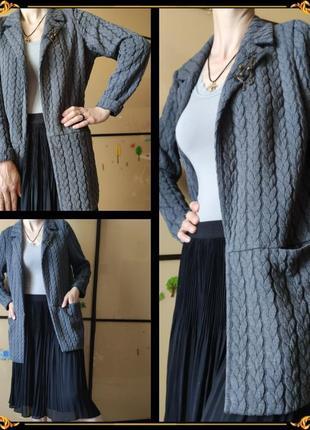 Трендовый серый вязаный трикотажный кардиган пиджак вязка в виде косы