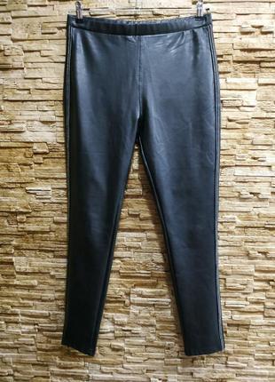Шикарные кожаные брюки