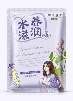 Смягчающая маска с экстрактом сои bioaqua