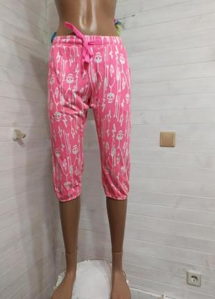 Красивые штаны для релакса с кармашками cubus