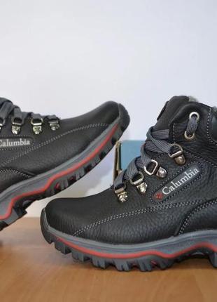 Подростковые зимние ботинки 32-39