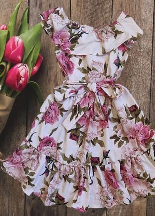 Суперове плаття з поясом