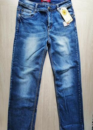 Женские джинсы 30 размер