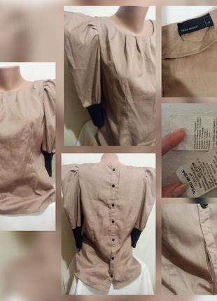 Супер блузка vero moda