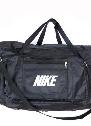 d0e2e13722a6 Дорожная спортивная сумка (большая 80 см ), цена - 345 грн, #4612922 ...