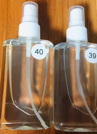 Парфюмированная вода lanvin - eclat d'arpege