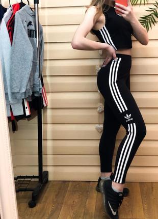 Adidas лосины леггинсы адидас чёрные высокая посадка новые хлопковые с биркой
