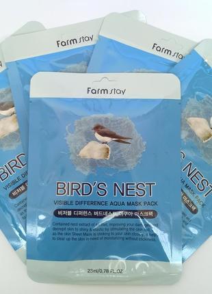 🕊️тканевая маска для лица с экстрактом ласточкиного гнезда mask sheet birds nest🕊️