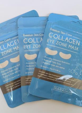 Патчи для век с коллагеном collagen eye zone mask