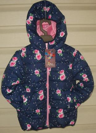 Модный принт 2020.демисезонная курточка для девочки    .размеры 98,104,110,116,122,128