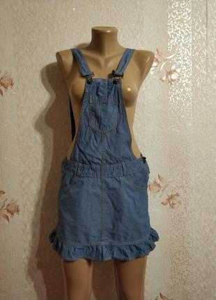 Джинсовый комбинезон -юбка