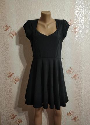 Черное вечернее платье boohoo night