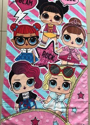 Детское пляжное полотенце велюр-махра с куклами лол