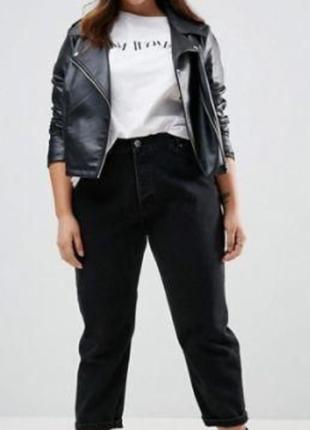 Укороченные джинсы по типу бойфрендов р.56