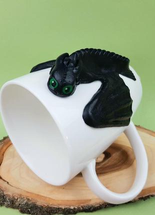 Чашка с декором беззубик кружка подарок ручной работы из полимерной глины