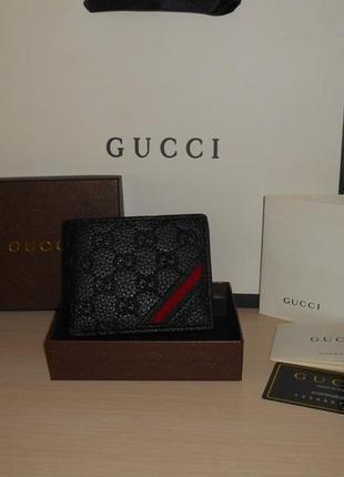 Мужской кошелек, портмоне, бумажник gucci, кожа, италия 9987
