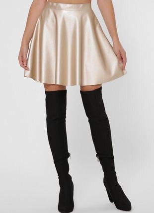 Кожаная юбка - солнце золотистого цвета