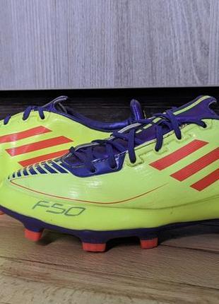 Adidas f 50 - футбольні бутси-копачки, копи