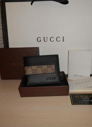 Мужской кошелек, портмоне, бумажник gucci, кожа, италия