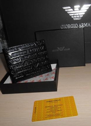 Мужской кошелек, портмоне, бумажник armani, кожа, италия 4-009