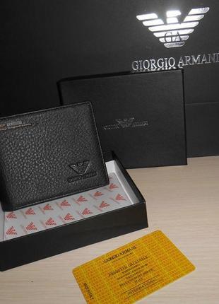 Мужской кошелек, портмоне, бумажник armani, кожа, италия 6901-3