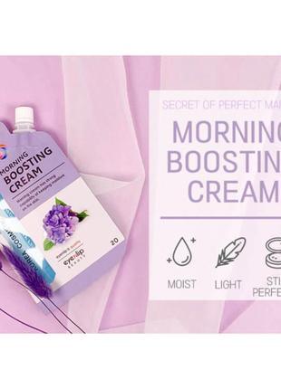 Eyenlip morning boosting cream  крем для лица утренний увлажняющий, 20гр