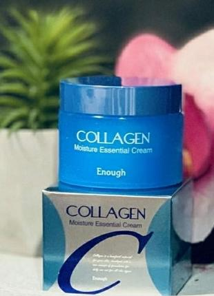 Крем collagen 50 ml