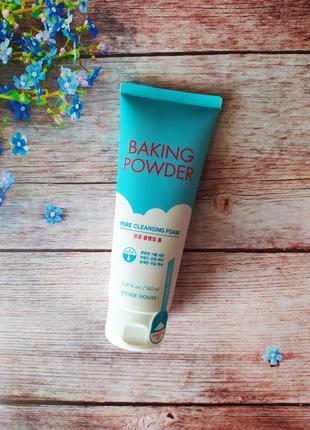 Пенка для глубокого очищения пор etude house baking powder pore cleansing foam
