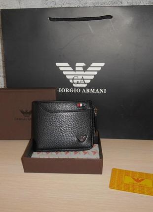 Мужской кошелек, портмоне, бумажник armani, кожа, италия 1777