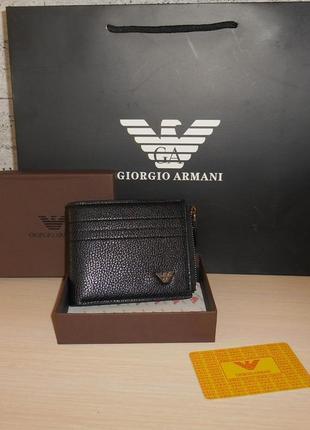 Мужской кошелек, портмоне, бумажник armani, кожа, италия 1781