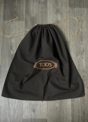 Tod's tods 58*58 пыльник пильник чехол сумка