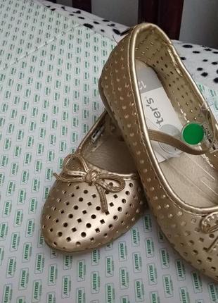 Обувь/балетки