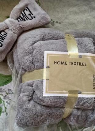 Подарочный набор полотенец +повязка на голову омg