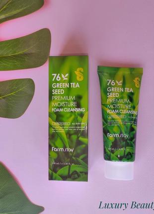 Умивылка farmstay с зелёным чаем