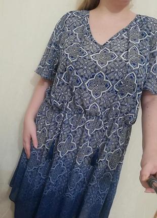 Платье сарафан батал большой размер